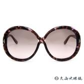 TOM FORD 墨鏡 TF388F (透棕) 經典T字標誌 圓框 太陽眼鏡 久必大眼鏡