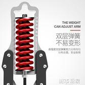 臂力器 健身器材家用可調節臂力器30kg臂力棒40kg擴胸器50kg拉力器60kg男 JD 新年鉅惠
