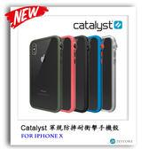 Catalyst iPhone XS XR X 軍規防摔耐衝擊手機殼 防摔 耐衝擊 保護殼 台灣代理公司貨 美國