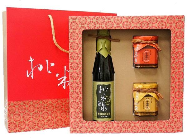 甘寶 桃米泉 幸福禮盒 (油.膏.豆腐乳) ~甘寶系列商品同價格可搭配 如需另搭請註明~