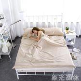 床單睡袋 便攜式衛生內膽雙人單人賓館旅游酒店防臟純棉床單 igo 綠光森林