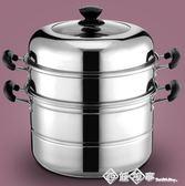 家用不銹鋼蒸鍋三層加厚多層湯鍋具蒸籠2層饅頭魚3層雙煤氣電磁爐igo  西城故事