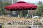 戶外傘庭院傘大傘擺攤太陽傘四方保安廣告傘折疊鋁加厚室外遮陽傘QM『櫻花小屋』