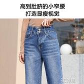 直筒牛仔褲女裝垂感加長高個子顯瘦超高腰2020年春季新款寬鬆闊腿 3C優購