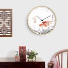 鐘表掛鐘圓形客廳現代簡約家用掛表超靜音石英鐘無聲床頭時鐘擺件 小宅君