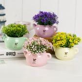 美式田園清新創意陶瓷花瓶仿真綠植盆景家居 LQ5375『夢幻家居』