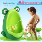 男孩掛墻式吸盤小便池 男童小便器 寶寶站立兒童小便鬥 小孩尿盆