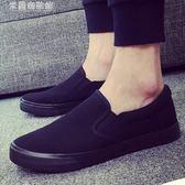 帆布鞋男低幫工作鞋全黑全白單色圓頭冬棉鞋保暖 米蘭潮鞋館