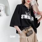 連帽衫春款短袖t恤設計感女小眾夏季新款寬松短款上衣潮 易家樂