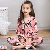 兒童睡衣長袖棉質冬秋冬季女童全棉套裝中大童女孩寶寶小孩家居服禮物限時八九折