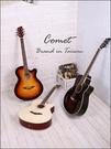 【缺貨】Comet C-350 切角民謠吉他 木吉他 39吋 C350