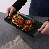 日式長方形壽司盤子菜盤家用陶瓷西餐盤牛排盤平盤套裝創意早餐盤 igo