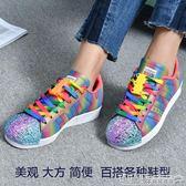 磁力鞋扣 磁性鞋扣 磁力男女板鞋休閒跑鞋防滑懶人鞋帶兒童免系創意鞋帶扣  瑪麗蘇