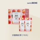 【Caffebene 咖啡伴】韓國水蜜桃冷熱沖泡茶 香甜水蜜桃茶(190mlx10包盒)