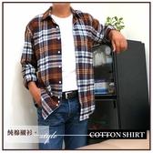 【大盤大】(S90323) 男 100%純棉襯衫 M-2XL 薄外套 經典格紋 格子 法蘭絨襯衫 輕刷毛 保暖厚地