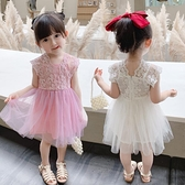 女童洋氣洋裝寶寶夏季小禮服喜慶小花童公主裙小女孩蕾絲裙 幸福第一站