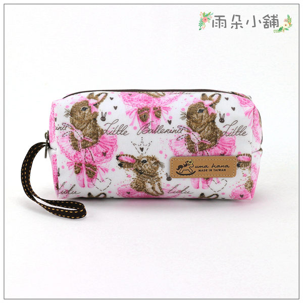 化妝包 包包 防水包 雨朵小舖U069-369 長方化妝包-白芭蕾舞兔娘02460 funbaobao