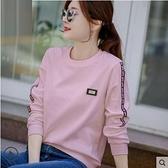 長袖T恤 純棉長袖t恤女裝寬鬆粉色打底衫內搭上衣春秋冬裝2021年新款秋衣 韓國時尚週