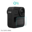 【愛瘋潮】Qii GoPro MAX 玻璃貼(螢幕)(兩片裝)