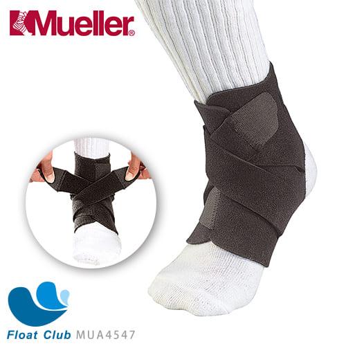 Mueller 可調式踝關節護具 長底 黑 MUA4547