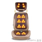 豪華按摩椅勁背部腰部多功能家用電動推拿按摩器全身老年人全自動LX 晶彩