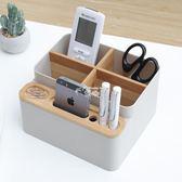 辦公收納盒 北歐簡約竹木客廳茶幾多功能辦公桌面手機收納盒遙控器整理盒 俏腳丫