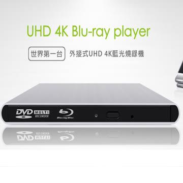 Archgon 6X USB3.0 UHD 4K藍光燒錄機 MD-8107-U3-UHD