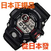 免運費 日本正規貨 CASIO 卡西歐 G-SHOCK RANGEMAN GW-9400J-1JF 太陽能多局電波手錶 多功能男錶