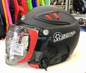 GRS半罩安全帽,半頂式,瓜皮帽,雪帽,766,新款軟式遮耳雪帽,隱藏式鏡片~消光黑