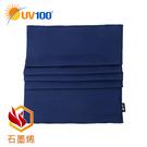 UV100 防曬 抗UV 石墨烯遠紅蓄熱多用途萬用巾
