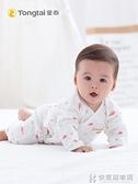 嬰兒衣服系列 嬰兒衣服新生兒連身衣寶寶蝴蝶哈衣0-3-6個月爬服純棉薄款裝 快意購物網