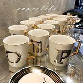 北歐風馬克杯-高級感英文字母骨瓷馬克杯描金邊咖啡杯情侶早餐杯水杯 衣普菈