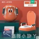 兒童馬桶坐便器男孩女寶寶小孩嬰兒幼兒專用寶寶男便盆小訓練廁所 NMS蘿莉新品