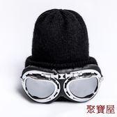 滑雪帽子女男冬飛行帽針織帽加厚毛線帽出游【聚寶屋】