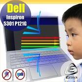 ® Ezstick DELL Inspiron 5301 P121G 防藍光螢幕貼 抗藍光 (可選鏡面或霧面)