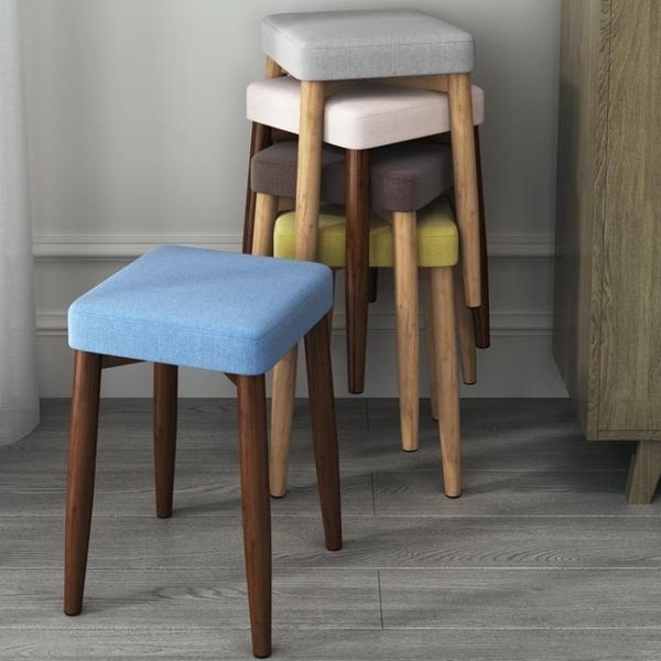 凳子家用客廳沙發凳時尚創意化妝凳矮凳簡約餐桌凳兒童椅子小方凳 晴天時尚