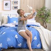 心花怒放(藍)-雙面設計精梳棉薄件床包四件組