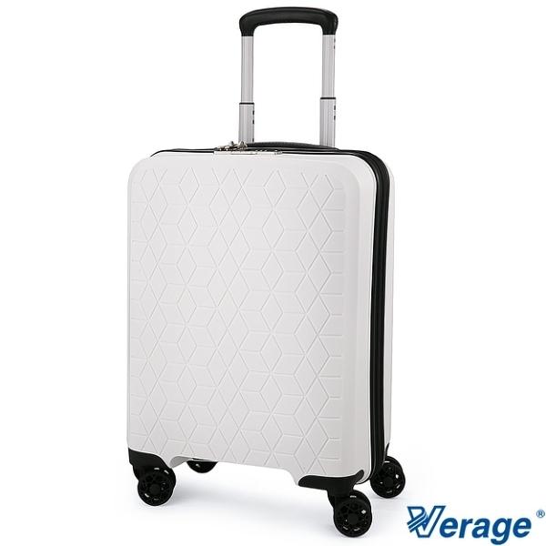 Verage 維麗杰 19吋(驚爆價6折) 鑽石風潮系列 可加大 登機箱/行李箱- (白)