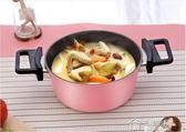 陶瓷湯鍋 家用煮鍋燉鍋泡面鍋雙耳不黏鍋具電磁爐通用 全館滿千折百