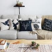 腰墊 北歐ins幾何鹿頭簡約棉麻抱枕套沙髮靠枕腰墊辦公室裝飾座椅靠墊 雙12