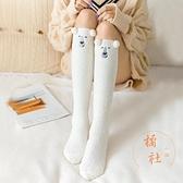 過膝襪女長襪子秋冬季長筒保暖加厚家居【橘社小鎮】