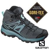 【SALOMON 法國】女 X RADIANT GTX 中筒登山鞋『烏木黑/藍灰/冰河藍』406747 多功能鞋.健行鞋.登山鞋