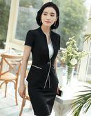 西裝外套女OL短袖一粒扣職業套裙小西裝女式短外套薄款修身西服夏季 愛麗絲精品