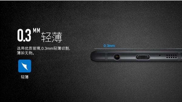 【非滿版】華碩 ASUS ZenFone 3 ZE552KL / Z012D 5.5吋 9H鋼化膜 玻璃保護貼 螢幕玻璃貼 玻璃貼 Z012DA