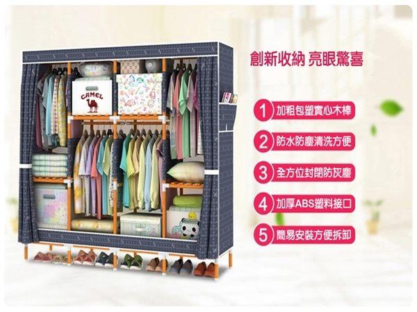 【頂級實木衣櫃】DIY組裝拉簾側開式防水牛津布20mm原木加大衣櫥 四排置物櫃