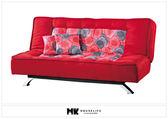【MK億騰傢俱】BS157-03坐臥兩用沙發床
