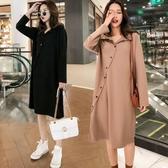 初心 韓系 洋裝 【D0122】 質感 慵懶感 鈕扣 落肩 長袖 顯瘦 洋裝