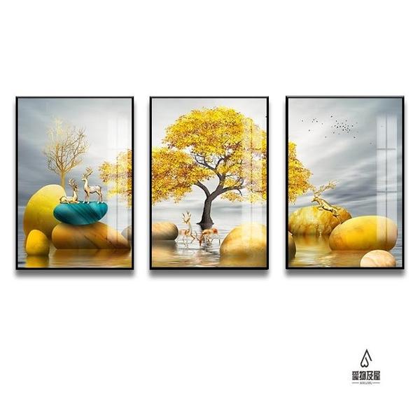 客廳裝飾畫輕奢沙發背景墻面畫餐廳臥室床頭掛畫【愛物及屋】
