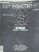 【書寶二手書T8/雜誌期刊_DT1】典藏投資_87期_Art Barsil