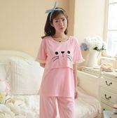 孕婦睡衣夏天短袖哺乳期春夏季純棉月子服 LQ4616『miss洛羽』
